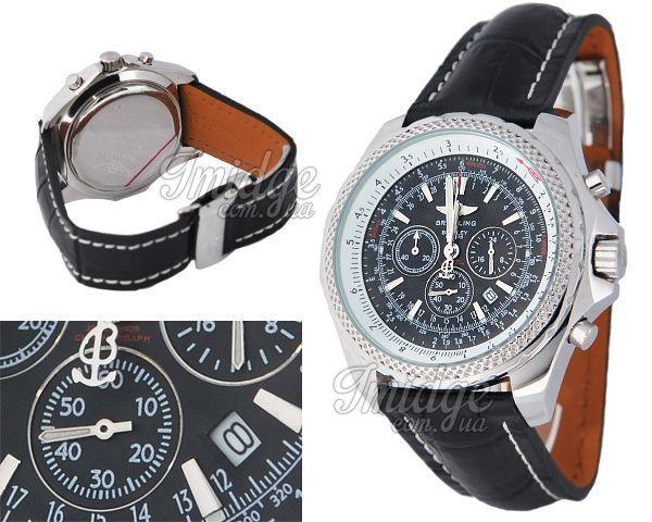 Мужские часы Breitling  №M3649