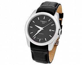 Мужские часы Tissot Модель №MX1273