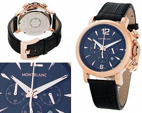 Мужские часы Montblanc  №N1662