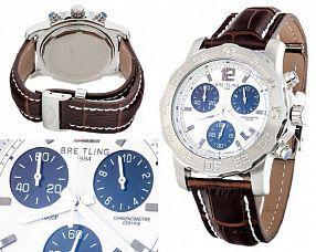 Мужские часы Breitling  №N1592