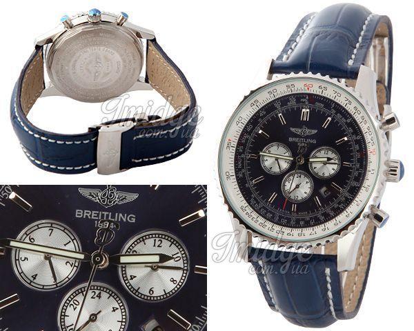 Мужские часы Breitling  №MX0770