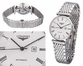 Унисекс часы Longines  №MX3006