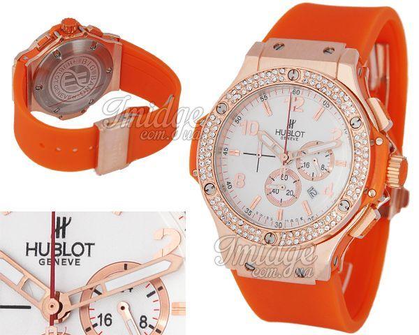 Унисекс часы Hublot  №N0151