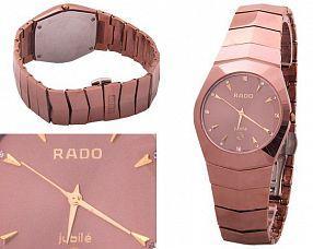 Унисекс часы Rado  №M2119
