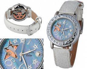 Женские часы Zenith  №MX0577