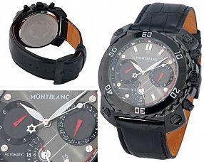 Копия часов Montblanc  №N0464