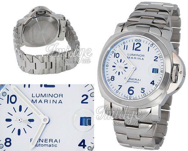Мужские часы Panerai  №MX0442