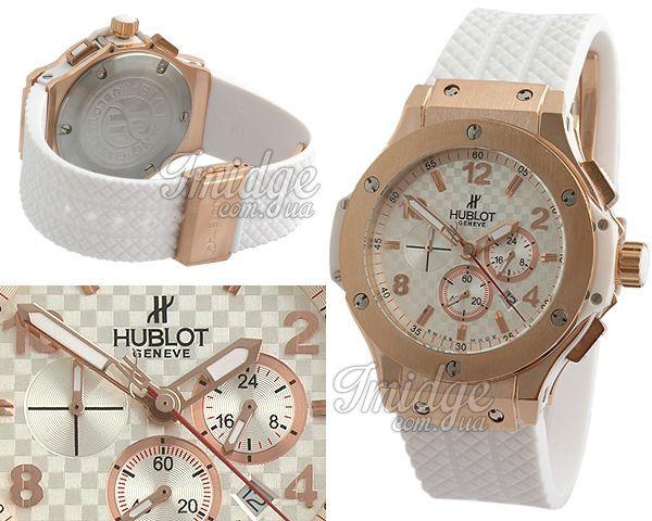 Унисекс часы Hublot  №MX0182