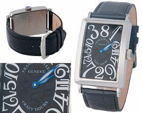 Мужские часы Franck Muller  №MX0631