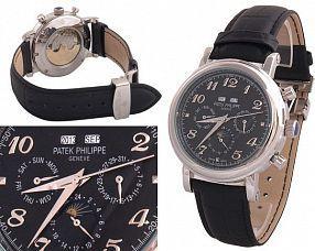 Мужские часы Patek Philippe  №MX0232