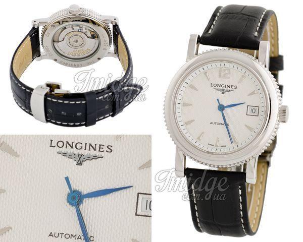 Мужские часы Longines  №M2613-1