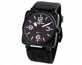 Копия часов Bell & Ross Модель №MX2188