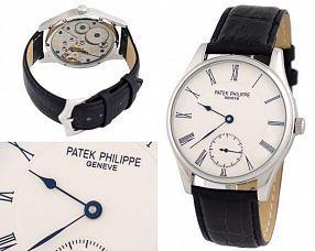 Копия часов Patek Philippe  №N0792