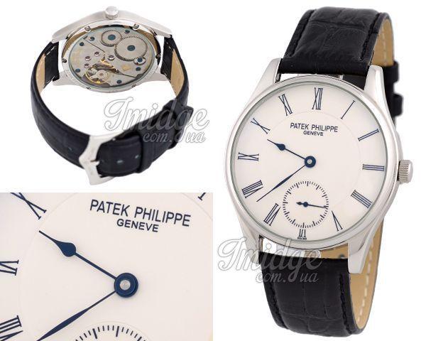 Мужские часы Patek Philippe  №N0792