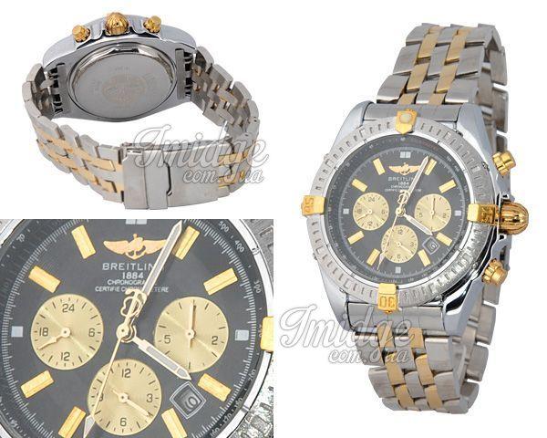 Мужские часы Breitling  №M1680