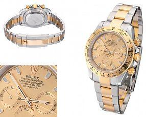 Мужские часы Rolex  №MX3581 (Референс оригинала 116503-0003)