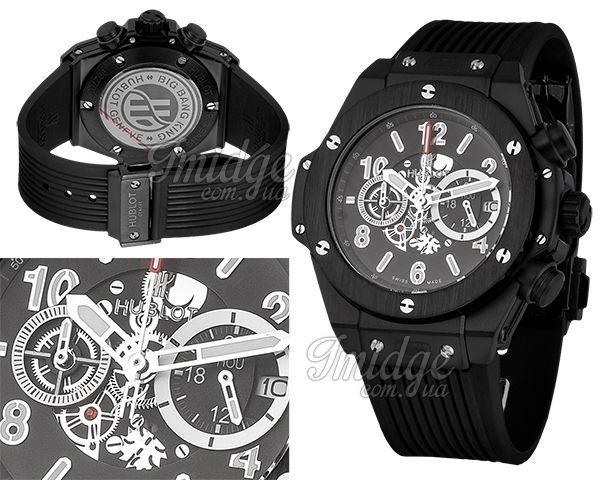 Мужские часы Hublot  №MX3212