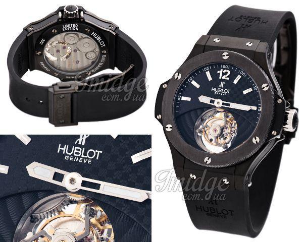 Мужские часы Hublot  №MX1327