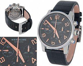 Мужские часы Montblanc  №M3671