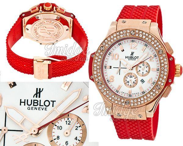 Женские часы Hublot  №MX1687
