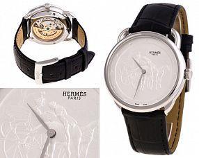 Унисекс часы Hermes  №N0802