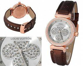 Копия часов Louis Vuitton  №M4467