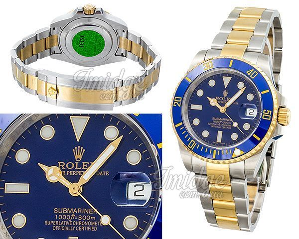 Мужские часы Rolex  №MX2962