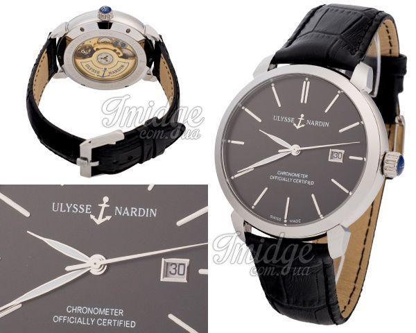 Мужские часы Ulysse Nardin  №MX1770