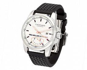 Мужские часы Chopard Модель №MX2831