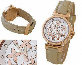 Женские часы Louis Vuitton  №P0002
