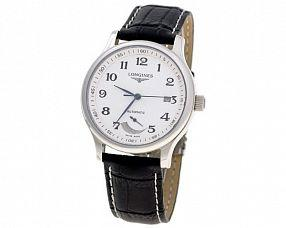 Копия часов Longines Модель №MX1008