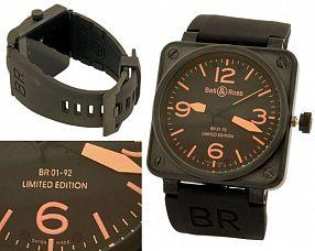 Копия часов Bell & Ross Модель №S0050-1