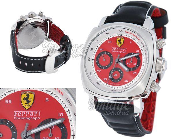 Мужские часы Ferrari  №N0109