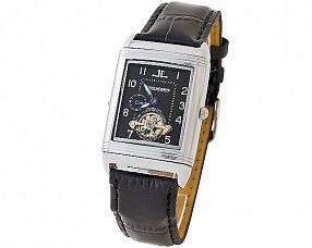 Унисекс часы Jaeger-LeCoultre Модель №H1205