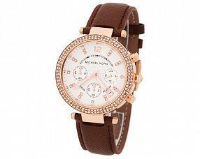 Женские часы Michael Kors Модель №N2351