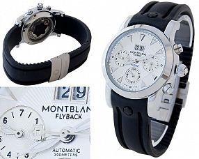 Мужские часы Montblanc  №C0979