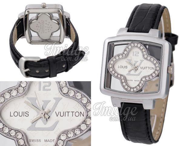 Женские часы Louis Vuitton  №N1229