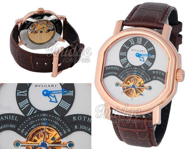 Мужские часы Bvlgari  №MX0572