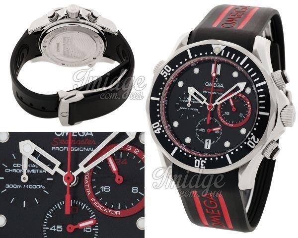 Мужские часы Omega  №MX2421