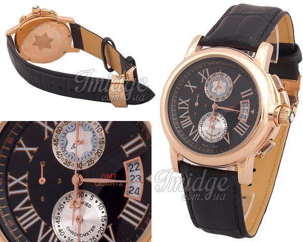 Копия часов Montblanc  №MX0250