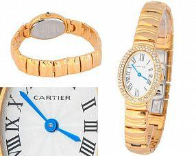 Копия часов Cartier  №MX0704