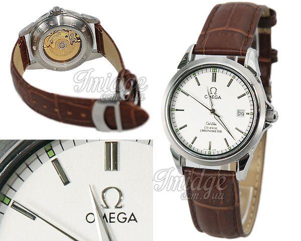 Мужские часы Omega  №M1728