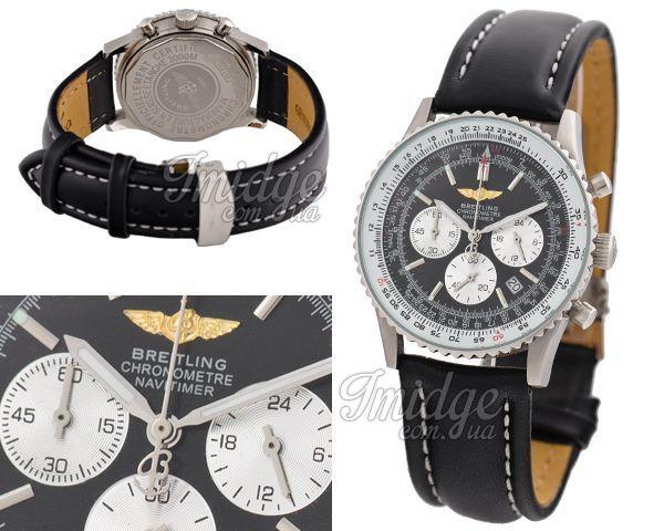 Мужские часы Breitling  №MX1330