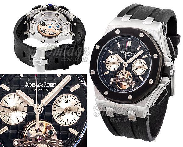 Мужские часы Audemars Piguet  №MX2965