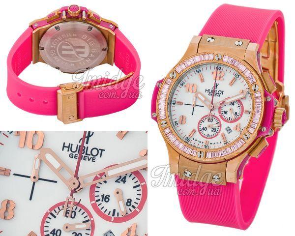 Женские часы Hublot  №MX1611