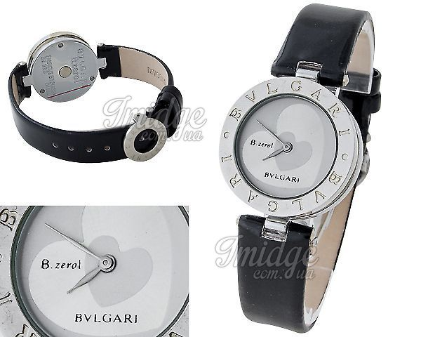 Женские часы Bvlgari  №H0428-1