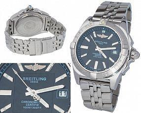 Копия часов Breitling  №MX0424