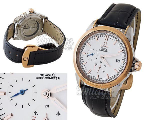 Мужские часы Omega  №S02