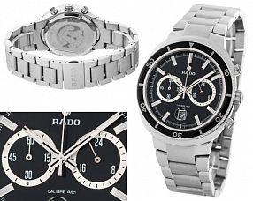 Мужские часы Rado  №N1965