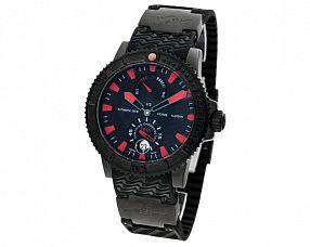Мужские часы Ulysse Nardin Модель №MX2359